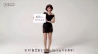 Asia Gaming 魔力女星厅11月特辑(麻生希篇)_标清