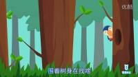 一年级语文上册汉语拼音_声母儿歌flash