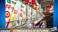 20151120微播大宜昌:省食药局抽检乳制品等6类食品 宜昌16批次产品全部合格