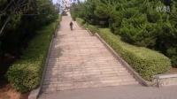 视频: 传奇700下楼梯