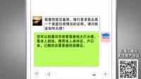 """视频: """"漯河市房屋产权交易管理处微信·房产办证""""系列专题片二"""