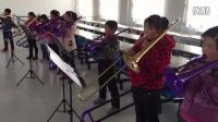 First trombone lesson in Chen Er Zhuang School