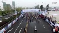 视频: 国际自行车中心启幕典礼暨骑跑两项比赛