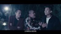 """四海漫游 2016 疯狂的石头 160611 探访湖南转世""""再生人"""""""