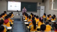 2015优质课视频《什么是周长》北师大版数学三年级上册 -郑州市金水区南阳路一小:杨宏蕾