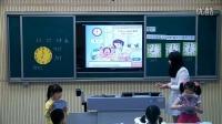 2015优质课视频《认识钟表》人教版数学一年级上册 -十堰市人民小学:江妍林
