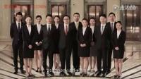 MDD国际投资集团金融宣传片