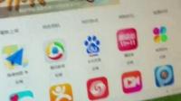 宜昌苹果手机越狱教程