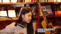 超清:吴紫薇《莉莉安》朱丽叶指弹美女吉他弹唱独奏自学入门教学教程尤克里里