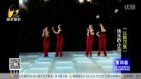 民族民间舞考级第四级8快乐的小鸟(达斡尔族)雷杰舞蹈雷杰艺术学校
