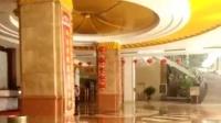 新百胜娱乐总汇百胜国际酒店大厅