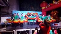 �L山女子舞《中国美》