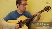 [指弹吉他]雪兔子/南泽大介