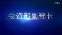 澜庭集年会宣传片 净颜梅&卡组玛咖总代微信c0140822