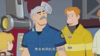 变形金刚之救援汽车人 第三季 14 日复一日