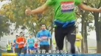 2015半程马拉松镇江名人邀请赛开跑 151122 新闻空间站