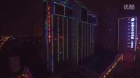 视频: Q500航拍奎屯夜景