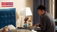 《我爱男保姆》全集第1至35集大结局全剧剧情 雷佳音 袁姗姗 车晓 曹曦文