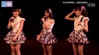 20150802 SNH48 TeamNⅡ《我的太阳》第二十五场公演MC曾艳芬cut
