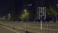第六十九夜:汪曾祺小说经典(一)