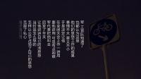 第七十夜:汪曾祺小说经典(二)