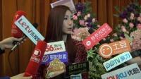 秦海璐支持母婴公益 称被老公催生二胎 151123