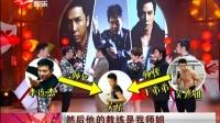 吴彦祖人近中年 不拼颜值拼功夫了 SMG新娱乐在线 20151123