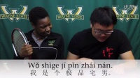 Learn a Chinese Phrase#77: Top Ranking House Boy
