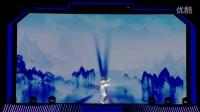 2016猴年春晚最新晚会开场节目表演【太极光影】3D互动视频秀舞蹈表演 公司年会推荐节目表演新颖时尚大型节目开场秀 动感绚丽隆重开场梦幻太极