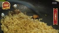 《冠軍廚師神料理》創意泡麵料理#4 泡麵潛艇堡