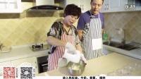 91烘焙凯文先生宝妈-香蕉核桃马蜂杯-简易简单烘焙教学教程视频 第十集