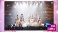 少女时代首尔激情开唱 百变造型歌迷惊喜连连 151124