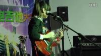 雅特杯2015第五届吉他中国电吉他大赛翻弹组-陈绘佳