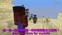 《我叫逗小逼》我的世界搞笑短片第二集#国王篇★Minecraft微电影