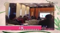 客车配件人12月2日上海第三年聚会,报名参加!