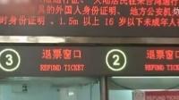 2016年春运火车票开抢 这些购票新政要知晓,火车时刻表查询