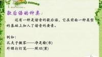 [同步课堂]北师大版高中历史必修2《当代资本主义的新变化》优质课教学视频,贵州省(2020高中历史专辑)