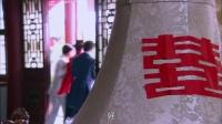 新京华烟云 17