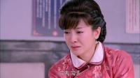 新京华烟云 24