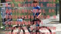 视频: 重塑中国体育彩票365官网下载_365体育盘口_365体育彩票靠谱么大国时代(看看骑行中的你,找一找有没有你自己!)