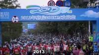 视频: 新兴骑行者河軞队2015年度骑行磨房200KM预告