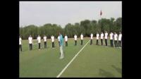 高二年级《回族木球——运球技术》教学视频,高中体育名师工作室教学视频