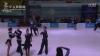第二十五届全国体育舞蹈锦标赛青年组C级S预赛探戈李志远 毛东茹