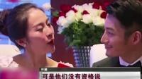 第20151127期 黄子韬与媒体翻脸避谈生娃 陈妍希陈晓感情生变?