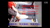 使用六面蛋卷机的方法 小型鸡蛋卷机 全自动鸡蛋卷机器13