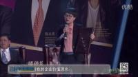 中国梦 华人名师盛典 2015 论高智商投资企业如何击破市场壁垒 01