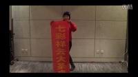 视频: 中国平安湖南省直属七公司年会视频
