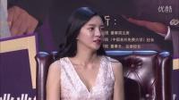 中国梦 华人名师盛典 2015 如何在创业路上赢得资助 02