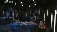 有线怪谈2012-05-26 异秀战-调景岭·祭鬼