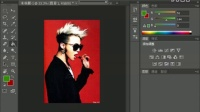 photoshop视频教程1